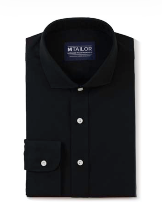 ec3a431c25e M Tailor Fitted Shirts  This website seriously impresses me. They create  custom-made shirts that are tailored perfectly to fit the individual s  body